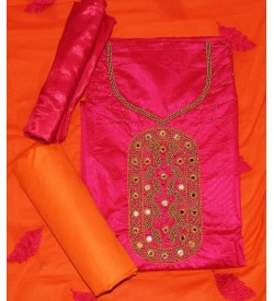 Wani Kolavery Pink Colored Partywear Embroidered Modal Dress Material (Un-stitched) With Dupatta