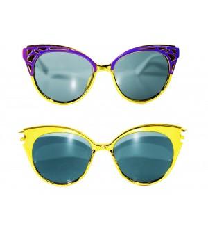 KEER Sunglasses For Kids (Pack Of 2) - 1057